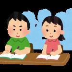 賢い子に育てる・目からウロコの教育方法とは何か?
