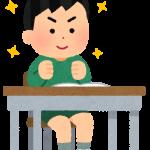 【勉強に集中する方法】を知れば貴方も一流大学も夢ではありません!